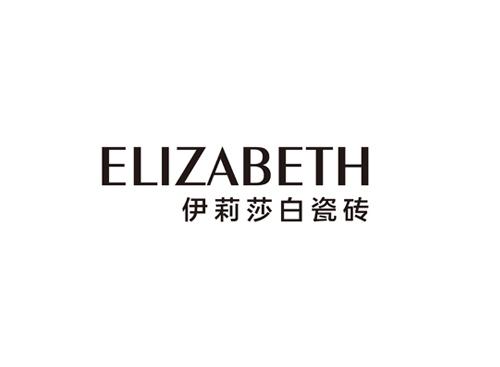伊丽莎白瓷砖